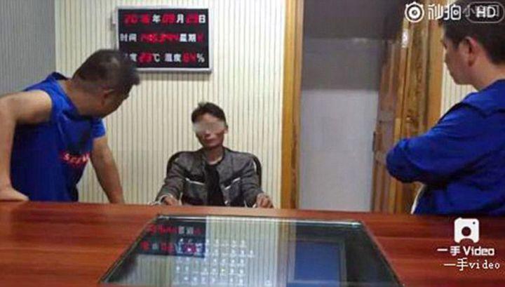 Չինացին 17 մարդու է զրկել կյանքից՝ ծնողների սպանությունը քողարկելու համար