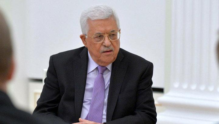 Аббас попросил Путина не допустить перевода посольства США в Иерусалим