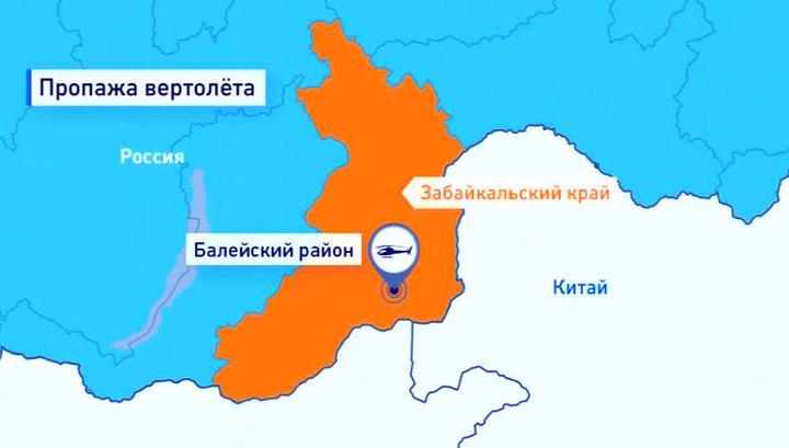 """При крушении вертолета """"Робинсон"""" в Забайкальском крае погибли три человека"""