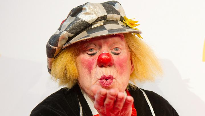 Картинки по запросу солнечный клоун саратов