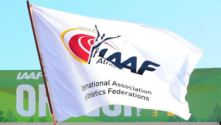 IAAF отстраняет сборную России от участия в предстоящем ЧМ по легкой атлетике