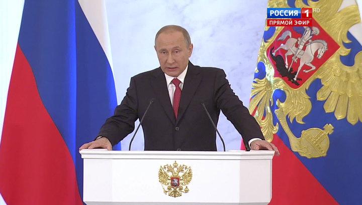 Сделать IT-индустрию одной из ключевых экспортных отраслей России
