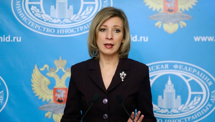 Представитель МИД РФ анонсировала введение контрсанкций