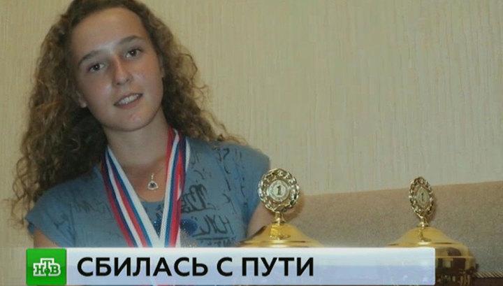 http://cdn-st1.rtr-vesti.ru/p/xw_1342909.jpg