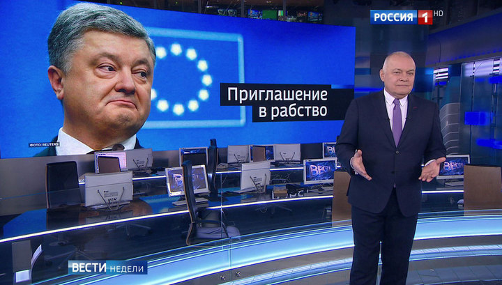 Для Украины заканчивается еще один год, с которым Порошенко связывал надежды на отмену виз со стороны Евросоюза. Для постмайданной власти в Киеве, оказывается, это столь важно, что Порошенко как-то сказал, что отмена виз с ЕС и есть национальная идея украинцев. Такое впечатление, что в остальном все настолько классно, что вот визы, разве что отменить осталось. Видео