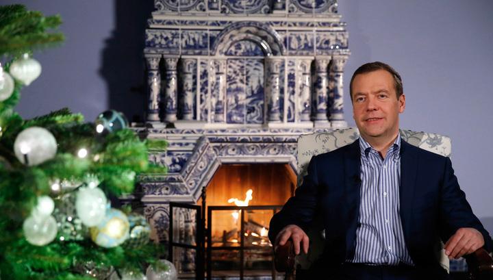 Поздравления от медведева текст