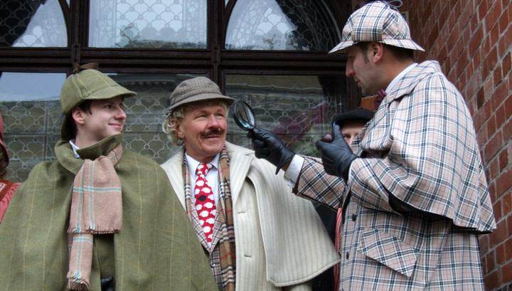 Шерлок Холмс отпраздновал свой день рождения в Риге