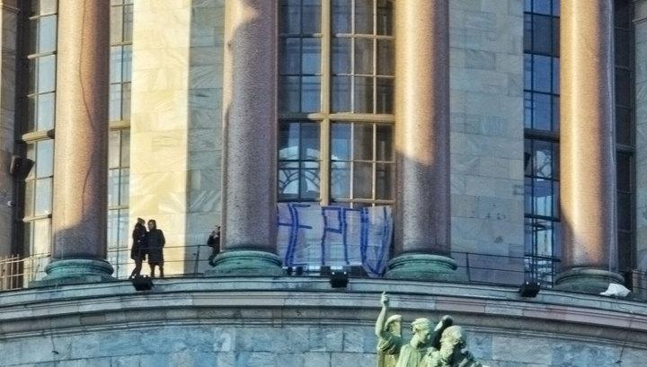 """""""Не РПЦ"""": В Северной столице бушуют страсти по Исаакиевскому собору"""