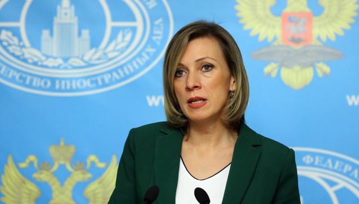 Захарова: российского дипломата пытались завербовать при покупке лекарства в США