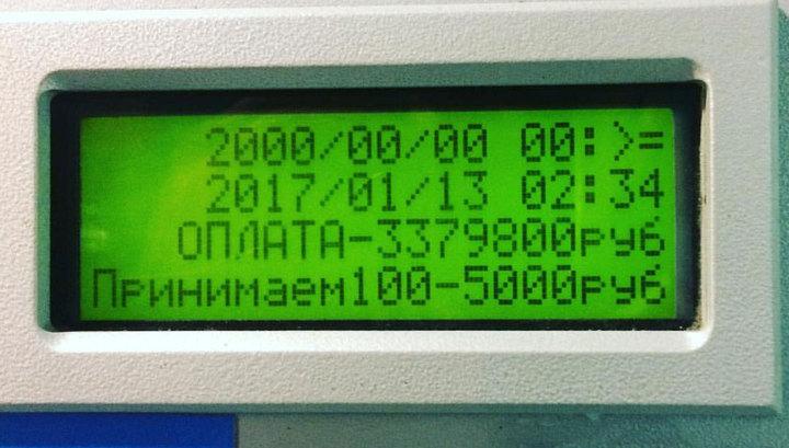 В Шереметьеве счет за парковку в три миллиона объяснили плохой погодой
