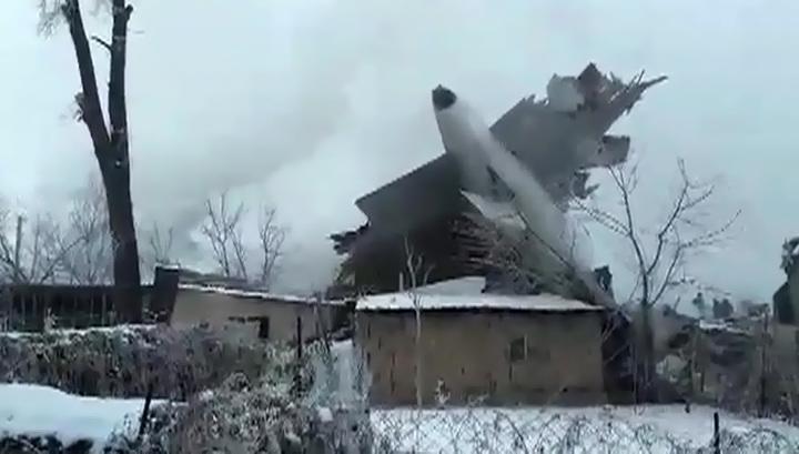 Авиакатастрофа Boeing-747 под Бишкеком. Первые кадры с места трагедии
