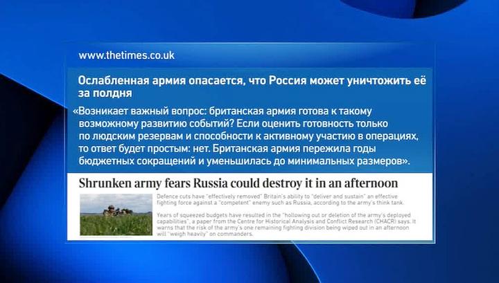 http://cdn-st1.rtr-vesti.ru/p/xw_1361005.jpg