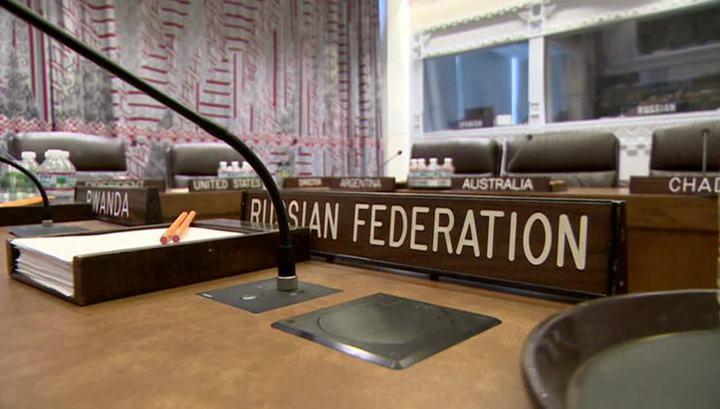 Захарова: Украина заблокировала в СБ ООН заявление, посвященное Виталию Чуркину