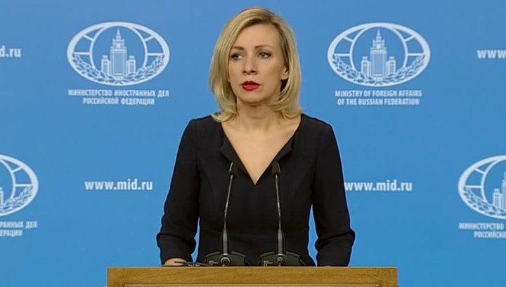 Захарова исключила секретные связи России с США