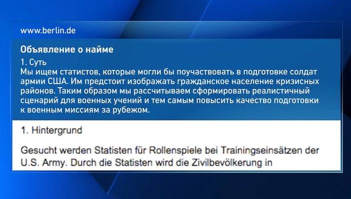 http://cdn-st1.rtr-vesti.ru/p/xw_1388358.jpg