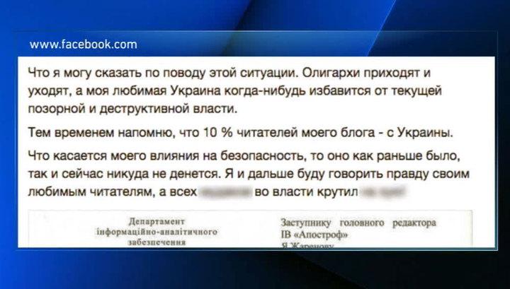Артемий Лебедев: не плачь по мне, Украина