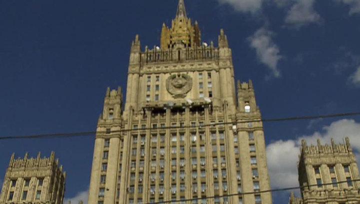 МИД РФ пригласил в Россию летчика-героя с Украины