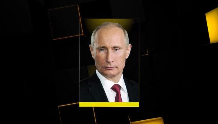 http://cdn-st1.rtr-vesti.ru/p/xw_1391657.jpg