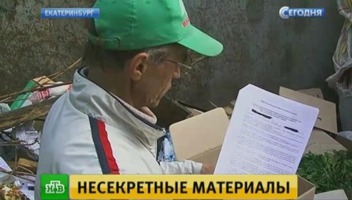 Новости 24 омск по рен тв сегодня