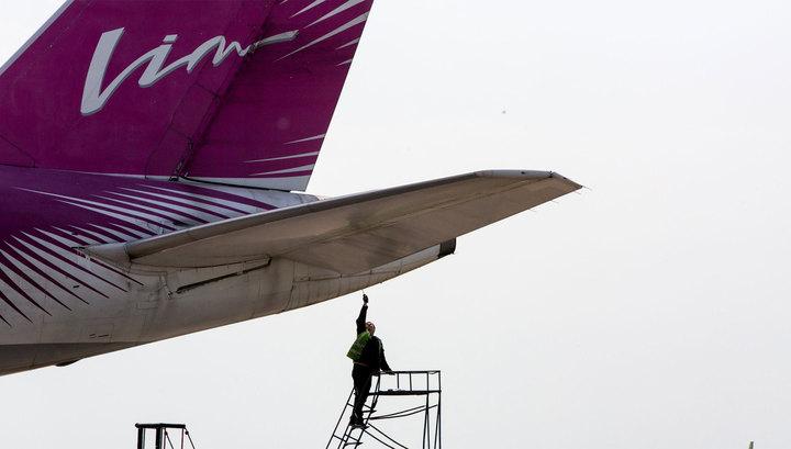 """""""ВИМ-Авиа"""" не пустила на борт самолета беременную женщину"""
