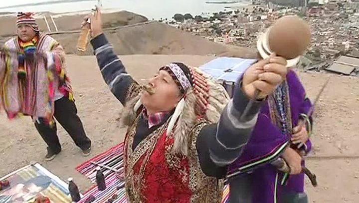 Шаманы из Перу намерены помирить Вашингтон и Пхеньян