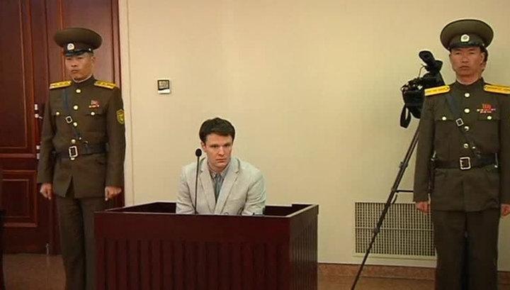 Американский студент, освобожденный властями КНДР, скончался