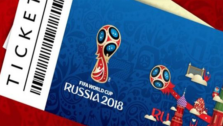 Билеты для россиян на чемпионат мира-2018 раскуплены полностью