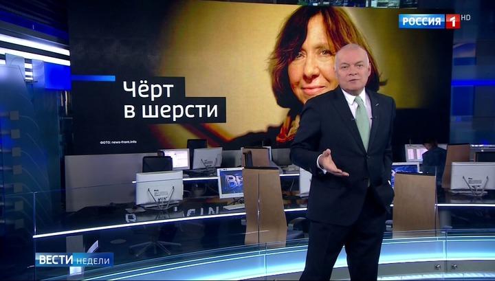 """Алексиевич """"показали в шерсти"""""""