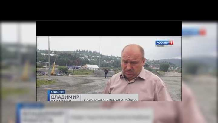 На реконструкцию кузбасского моста потратят более 300 миллионов рублей