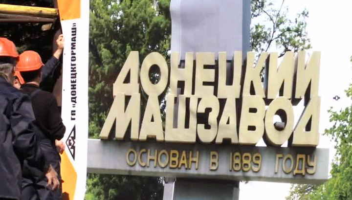 «План Маршалла» для Украины предусматривает ежегодно 5млрдевро помощи