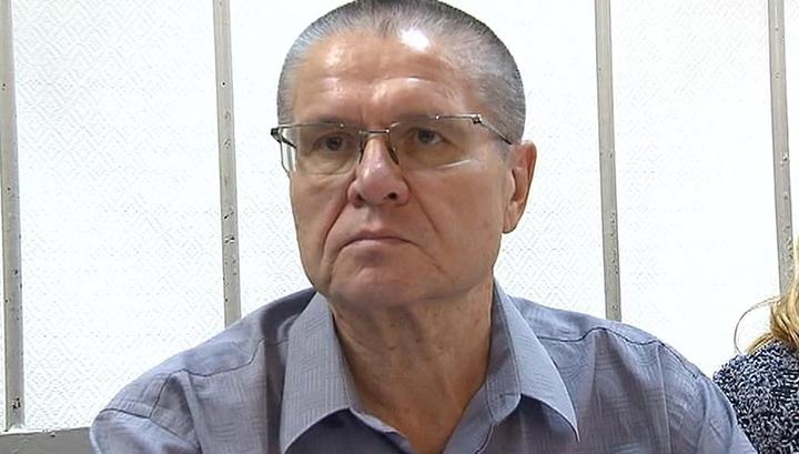 """Улюкаев прокомментировал слова Сечина о """"кретинизме"""" цитатой из Гоголя"""