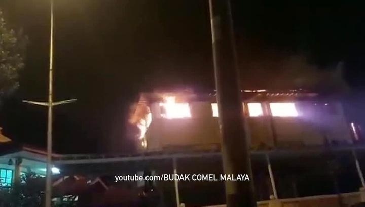 Трагедия в Малайзии: 25 человек погибли в огне пожара