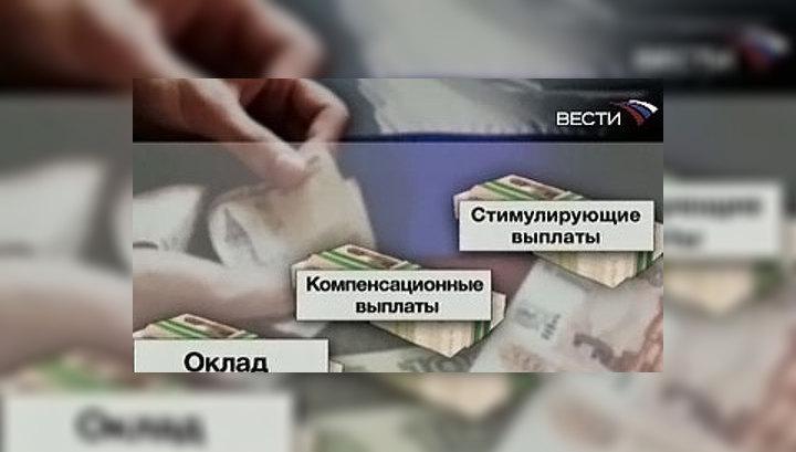 спал: Обязан ли работодатель выплатить зарплату за декабрь до нового года По-моему
