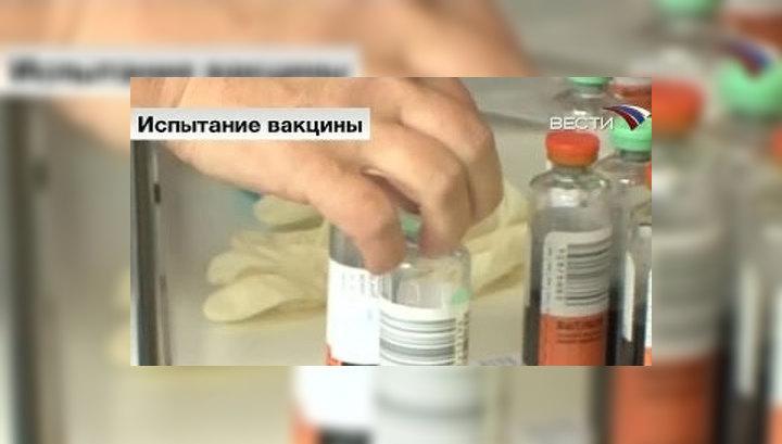 """Вести.Ru: В Петербурге начинаются испытания вакцины от """"свиного гриппа"""""""