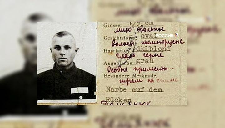 Картинки по запросу украинские надзирателей концлагеря