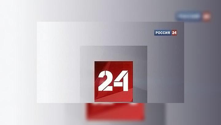Вести Ru Россия 24 Прямой эфир 3 - YouTube