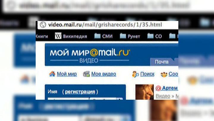 Автоматически перейдя на страницу linkor20, увидим кнопки-ссылки, по которым сможем скачать видео с mailru в