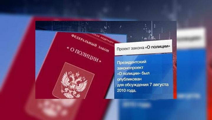 информация об учредительном съезде партии 5 декабря была опубликована в выпуске российской газеты 48 (6320)