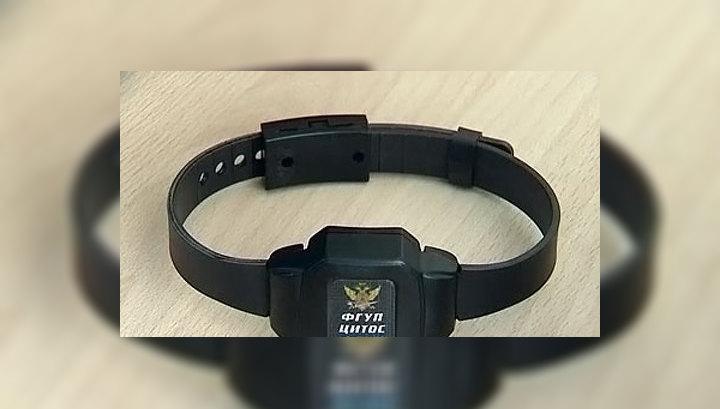 Ношу браслет для осужденных