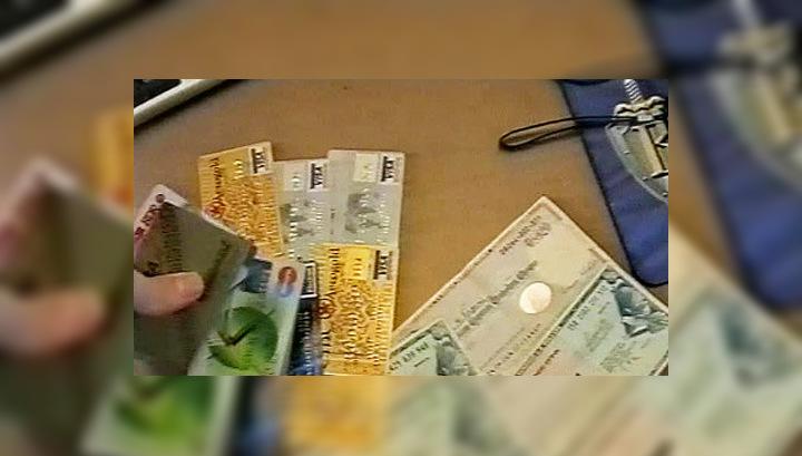 Способы кражи денег еще