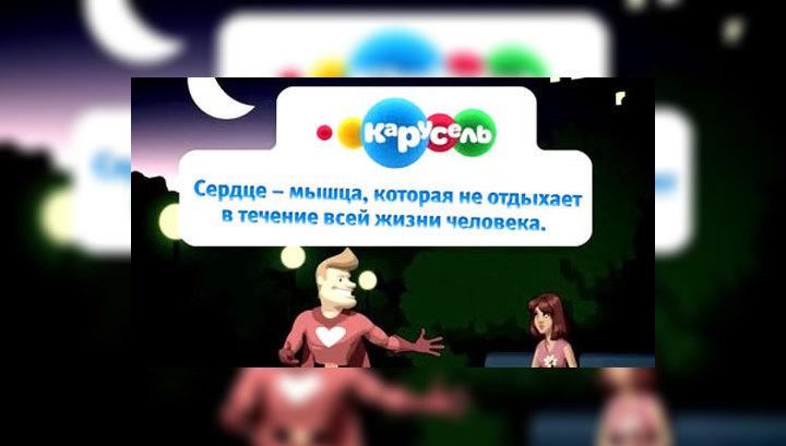Карусель - программа телеканала Карусель на сегодня и