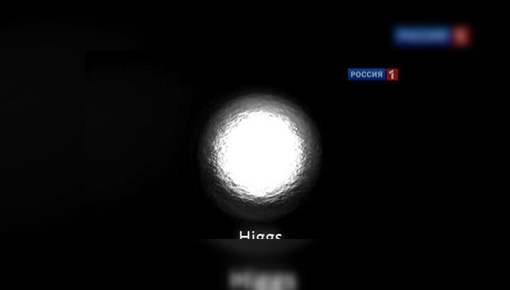 хиггса 5 букв - фото 10