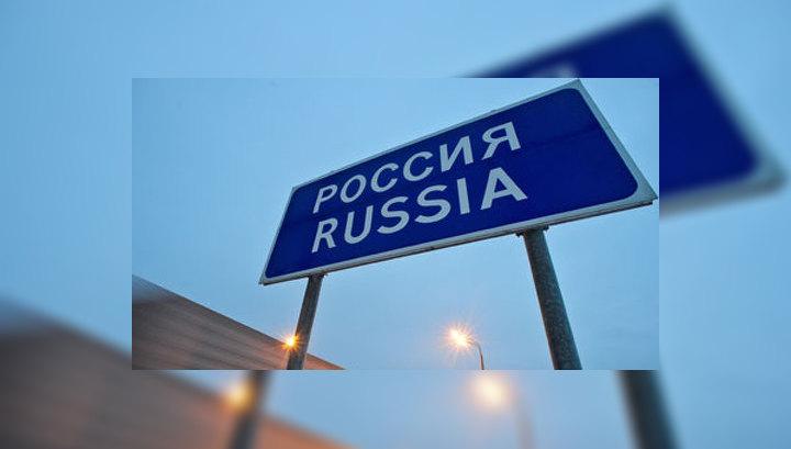Как сделать въезд выезд из россии