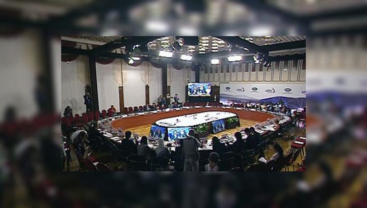 Во владивостоке завершил работу саммит атэс