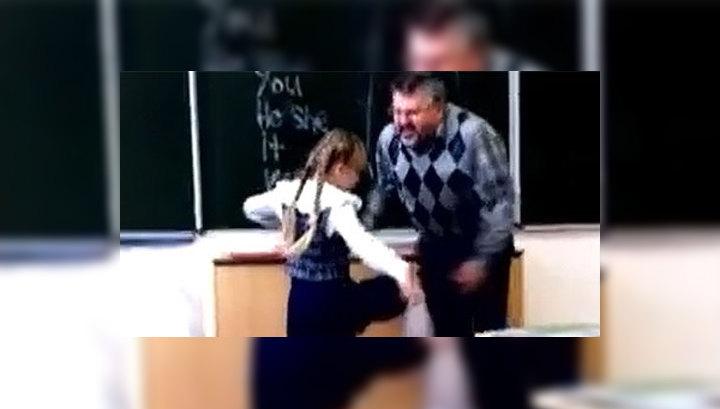 Дала учителю видео фото 735-255