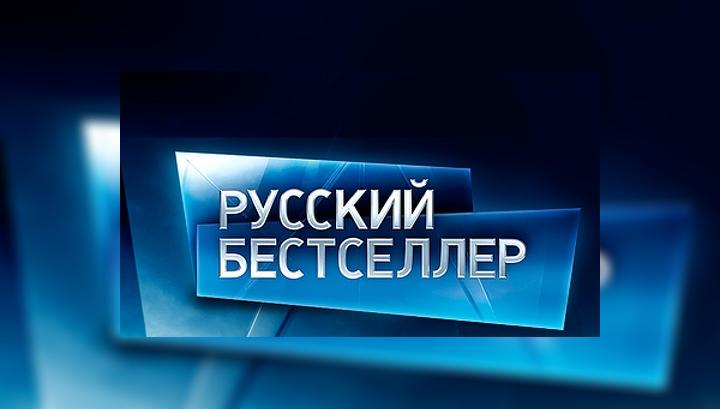 Город оха сахалинская область новости