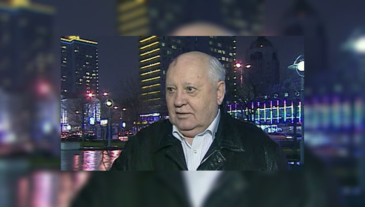 gorbachev essay The gorbachev files secret papers reveal truth behind soviet collapse communist hardliners staged a coup against mikhail gorbachev 20 years ago, and the soviet union collapsed soon afterwards.