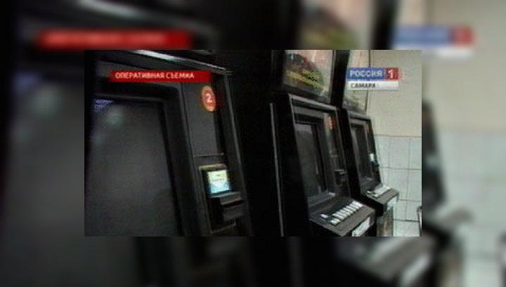 Игровые автоматы самара 2011 играть на фишки в автоматы бесплатно и без регистрации