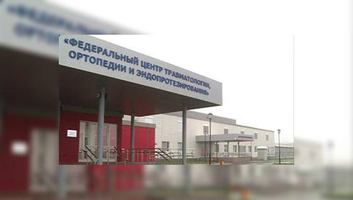 Больница 53 регистратура поликлиника