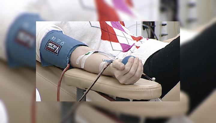 Поздравления работникам станций переливания крови